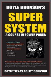 Суперсистема